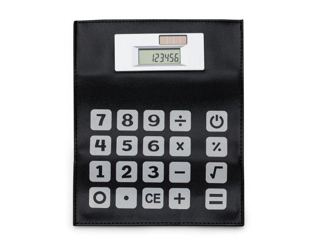 http://www.b2bbrindes.com.br/content/interfaces/cms/userfiles/produtos/mouse-pad-com-calculadora-solar-5016-1488543653-926.jpg